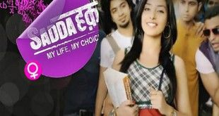 Sadda Haq 23 November 2015 Watch Full Episode