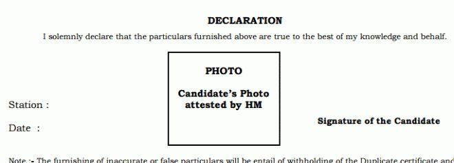 Telangana (TS)\/AP 10th (SSC) class duplicate marks memo form - download memo template