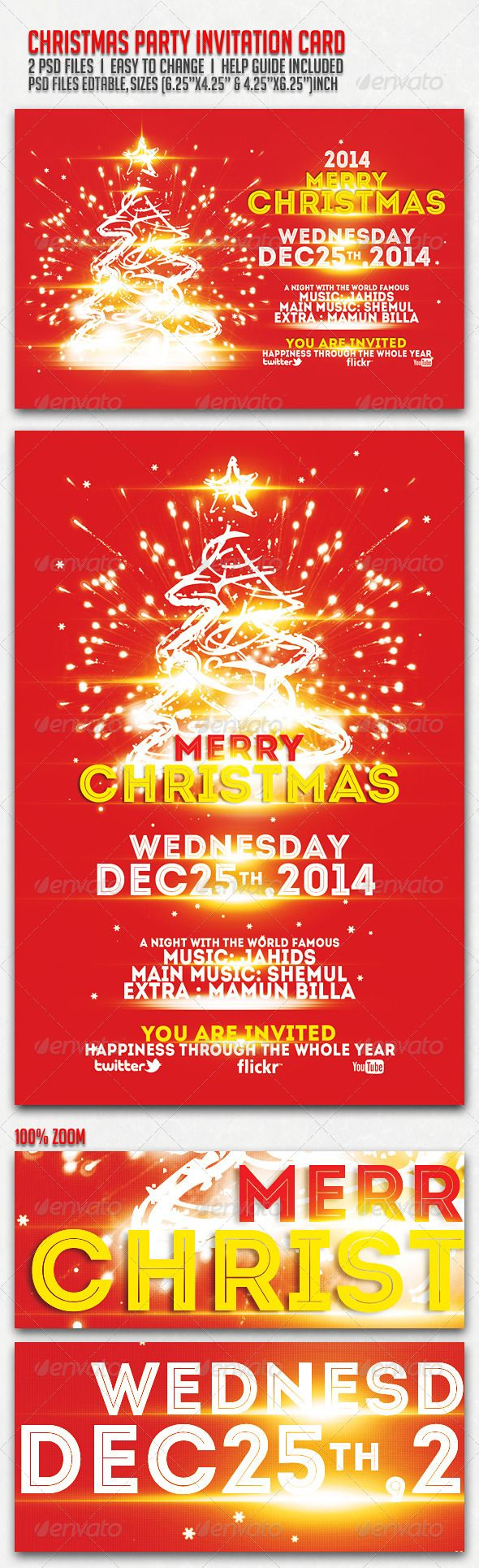17 best images about mom christmas parties christmas party invitation cards flyer