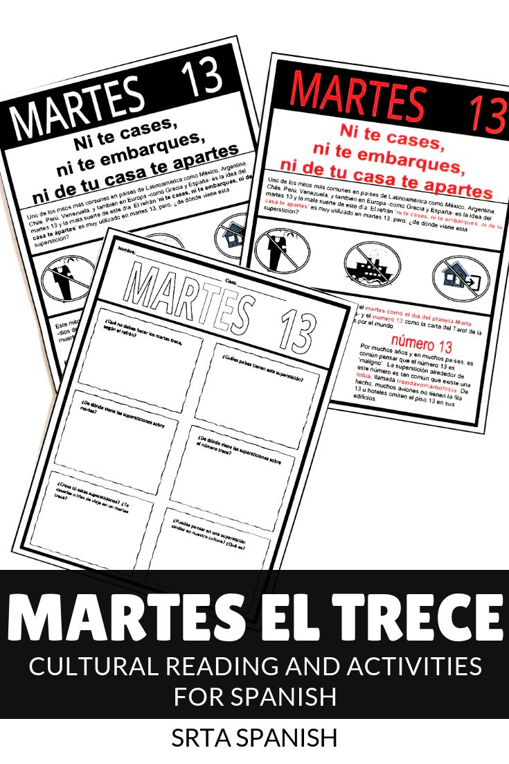 Spanish Cultural Reading Comprehension Activity Martes el