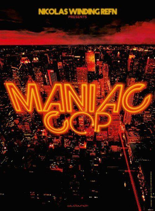 Maniac Cop 【 FuII • Movie • Streaming