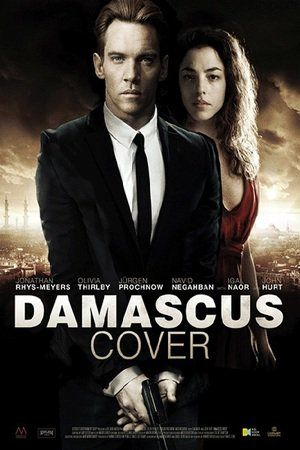 Watch Damascus Cover Full Movie on Youtube Based on the 1977 spy novel by Howard Kaplan. A spy navigates the precarious terrain of love and survival during an undercover mission in Syria. Damascus Cover Full Movie on Youtube.