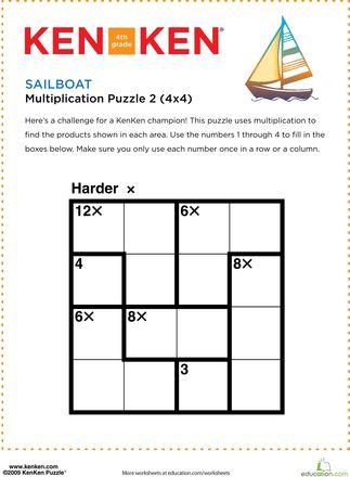 Worksheets: Sailboat KenKen® Puzzle