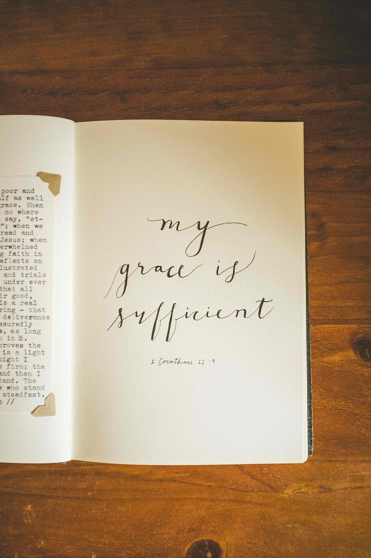 """""""But he said to me, """"My grace is sufficient for you, for my power is made perfect in weakness."""" Therefore I will boast all the more gladly about my weaknesses, so that Christ's power may rest on me."""" - 2 Corinthians 12:9 - Bible Verses"""