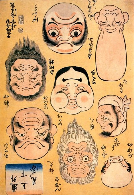 """Joge-e, or """"two-way pictures,"""" are a type of woodblock print that can be viewed either rightside-up or upside-down. Large numbers of these playful prints were produced for mass consumption in the 19th century, and they commonly featured bizarre faces of deities, monsters or historical figures (including some from China). Only a few examples of original joge-e survive today."""