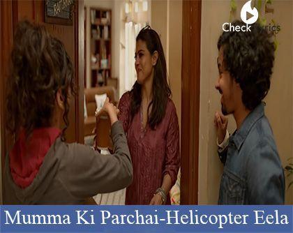 Mumma Ki Parchai Lyrics | Hindi song lyrics | Lyrics, Bollywood