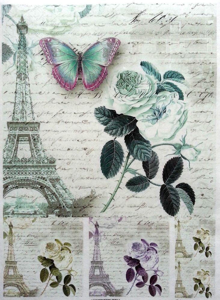 Rice Decoupage Paper / Decoupage Sheets  / Scrapbooking / Amazing Paris