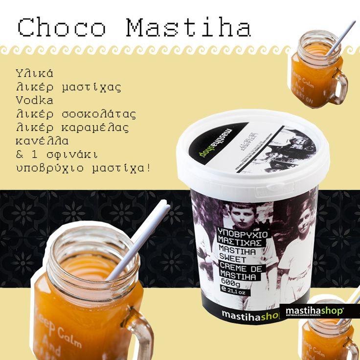 #summer #cocktail with #chocolate and #mastiha #flavors and #aromas #mastihashop_greece