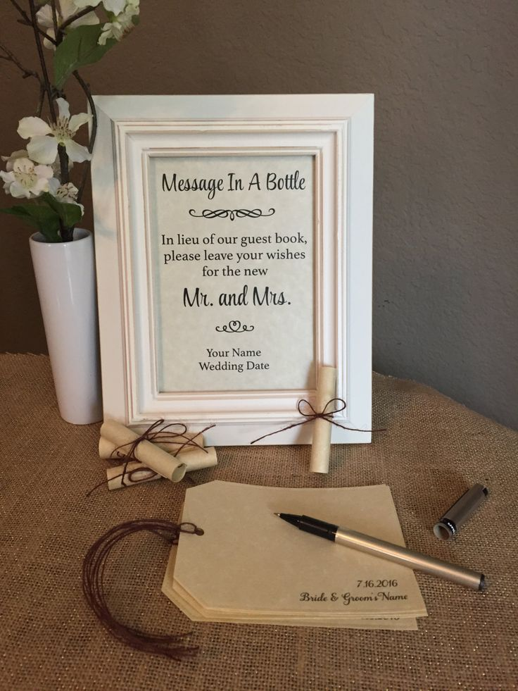 Message in a Bottle Sign by PrettyPaperCrafting on Etsy