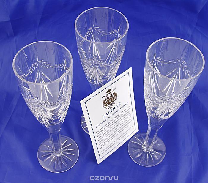 Комплект бокалов для шампанского на три персоны. Хрусталь, гранение. Фаберже, Франция, конец XX века - купить по выгодной цене в разделе антиквариат, винтаж, искусство интернет-магазина OZON.ru
