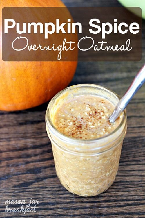 Pumpkin Spice Overnight Oatmeal - This gluten free Mason jar breakfast is essentially fall in a jar. Seriously, if you're a pumpkin lover do not overlook this super easy Mason jar idea. Bonus: You make this Mason jar recipe the night before so in the morning you can just grab-and-go!