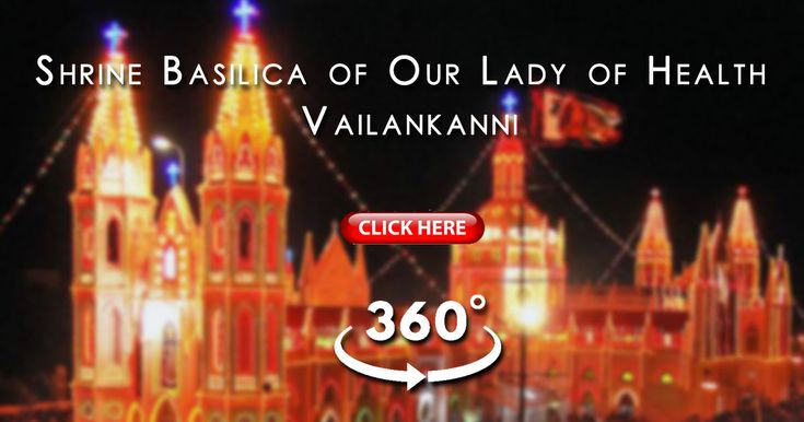 Explore the virtual tour of Shrine Basilica of Our Lady of Health Vailankanni. Visit P4Panorama for 360 degree virtual tour & panoramic view of Vailankanni church.