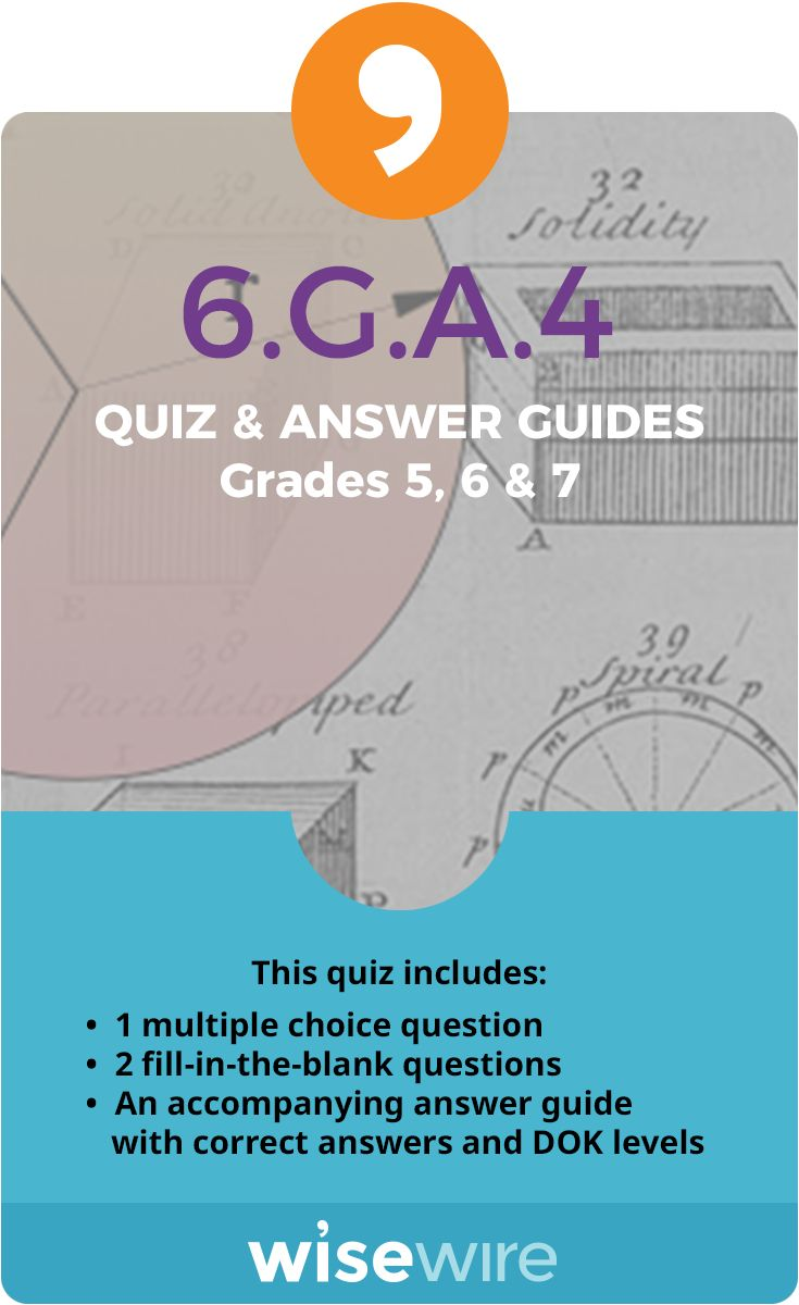 In this quiz, students assess their understanding of standard 6.G.A.4. Students answer one multiple choice question and two fill-in-the-blank questions that test their ability to represent three-dimensional figures using nets made up of rectangles and triangles, use the nets to find the surface area of these figures, and to apply these techniques in the context of solving real-world and mathematical problems. @WisewireEd