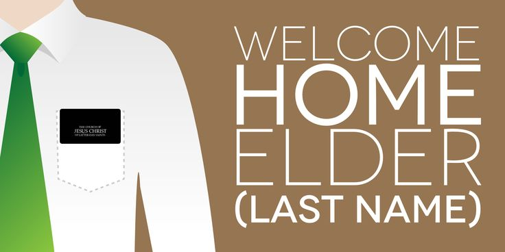 welcome home template