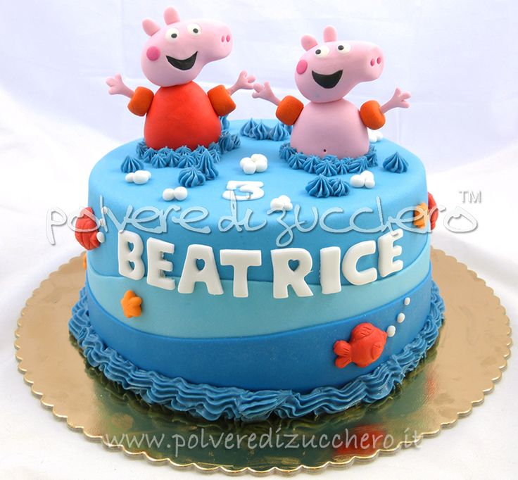 cake Peppa and George to the sea