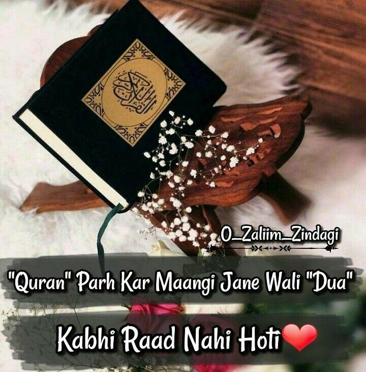 Anamiya Khan Islamic Inspirational Quotes