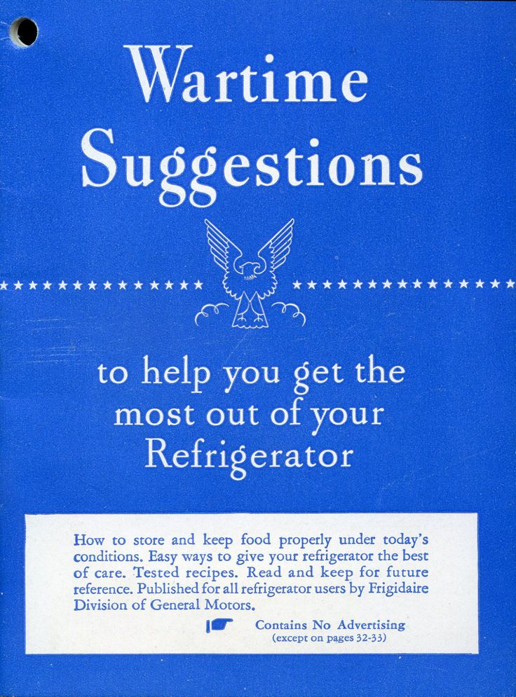 How do you advertise your refrigerator?