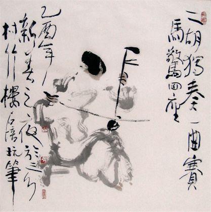 Erhu by Zhang Shipei