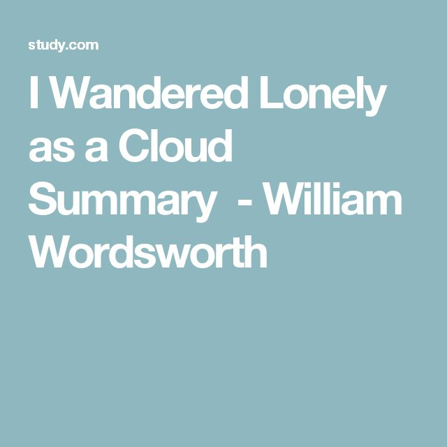 Wordsworth i wandered lonely as a cloud essays