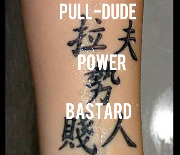 34 Ridiculous Chinese Character Tattoos Translated