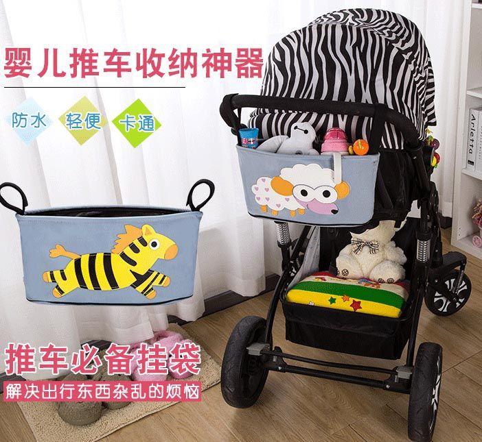 Hot Sale Different Style Universal Baby Stroller Bag Organizer Baby Car Hanging Basket Storage Stroller Accessories