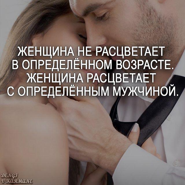 #любовь #смыслжизни #мечта #счастьеестьегонеможетнебыть #отношения #мотивация…