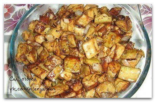Необычный рецепт приготовления баклажанов