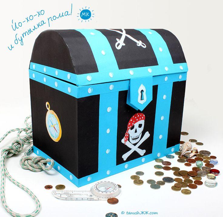 master_klass: Пиратский сундук!