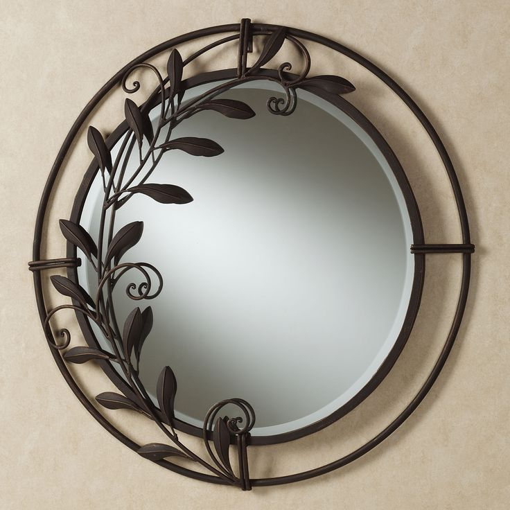 Galeazzo Antique Bronze Round Metal Wall Mirror Random