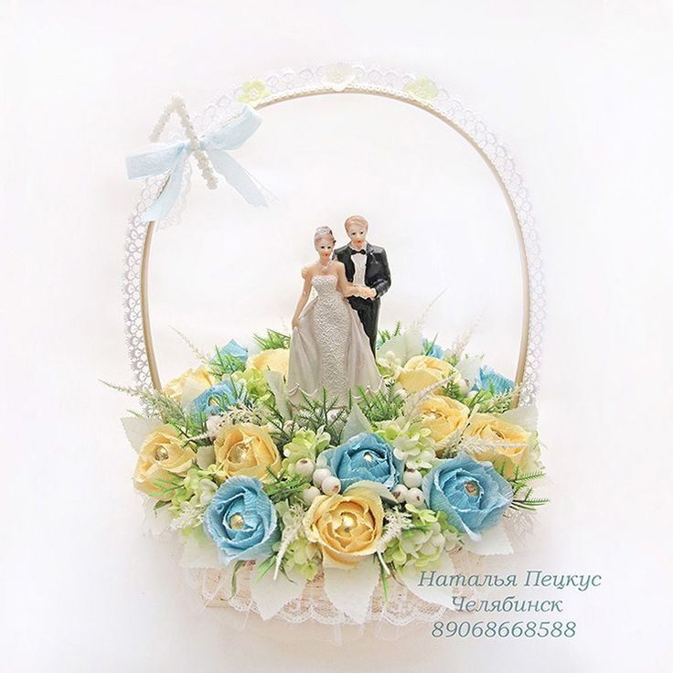 """Gallery.ru / Фото #65 - Букеты из конфет в Челябинске """"Свадьба и любовь"""" - natapetskus"""