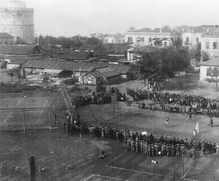 1920 Αγώνας μπάσκετ στη ΧΑΝΘ