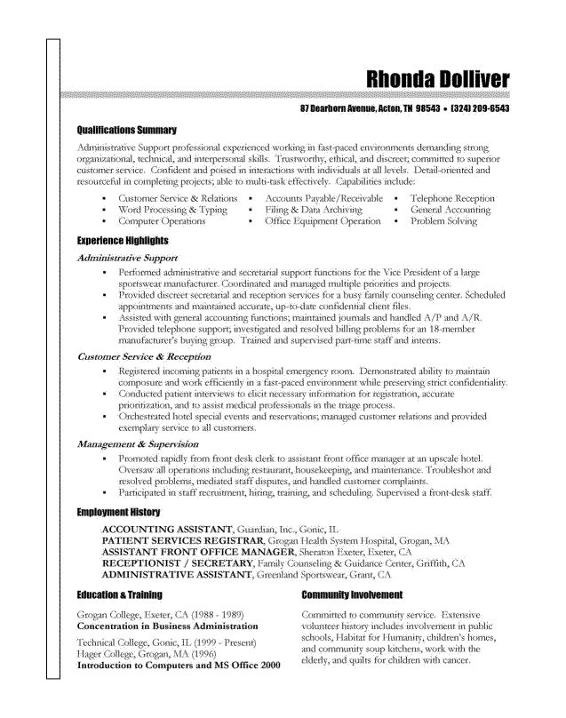 Resume examples Sample Resume Resume Example Resumes - service receptionist sample resume