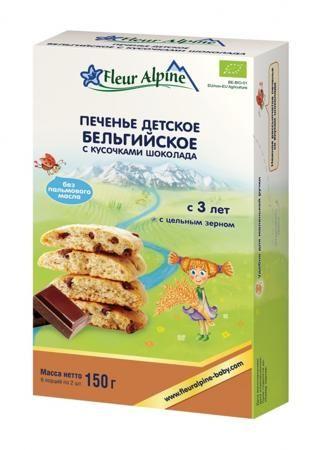 """Fleur Alpine Печенье органик """"Бельгийское с кусочками шоколада"""", с 3 лет  — 249р.  удесное бельгийское лакомство от производителя Fleur Alpine способно порадовать своим вкусом и детей, и взрослых. Оно изготовлено без использования пальмового масла и содержит в своем составе цельнозерновую муку и настоящий бельгийский шоколад. Выпекание производится на подсолнечном и кокосовом маслах. Внутри коробочки находятся 6 индивидуальных упаковок, которые можно давать ребёнку в школу или брать с собой…"""