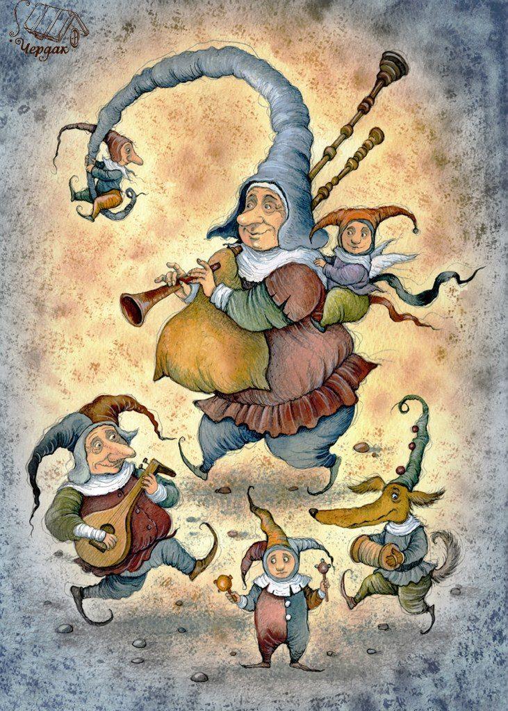 Картинка чудаки из сказок