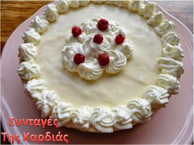 Caramelized Apple Cheesecake - Cheesecake με καραμελωμένα μήλα