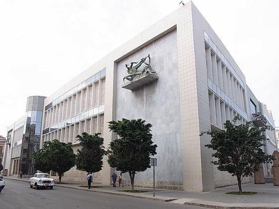 Museo Nacional De Bellas Artes Cuba Tour