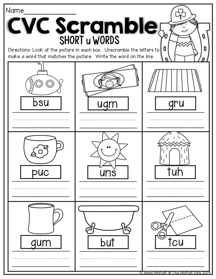 Phonics Worksheets Cvc : Kindergarten phonics cvc worksheets english teaching