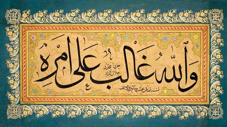 Mahmud Celaleddin