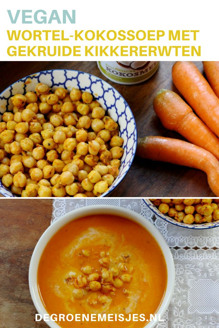 Recept voor makkelijke (vegan) wortel kokos soep met gekruide kikkererwten. Met kokosmelk, wortel, ui, tomaten, kurkuma etc. Onze favoriet in de winter én in de zomer.