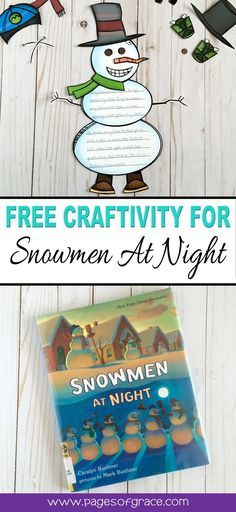 FREE activities to use with Snowmen at Night. Read aloud, writing activity, and reader's theater fun! Great winter or Christmas book for kindergarten, first grade, second grade, and third grade kids in the classroom or homeschool.