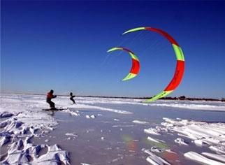 Activité dans la région de Québec : Paraski Aventure... pour faire du ski avec un cerf-volant de traction #Quebec