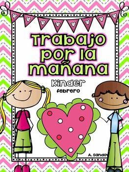 February Kindergarten Morning Work in Spanish