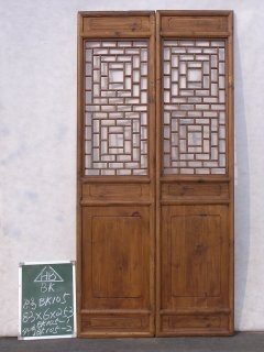 Chinese Carved Screen | Oysterhouse Antiques Chinese Furniture And Accessories