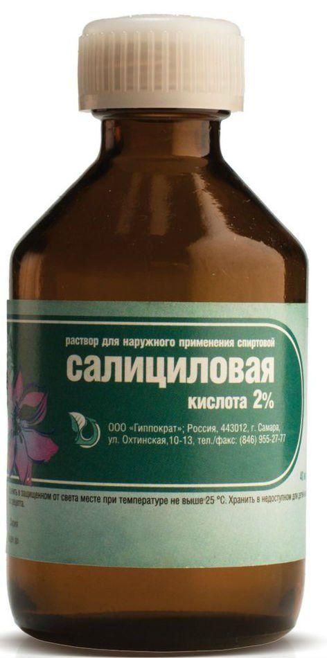 Формируем бюджетную аптечку. Какие препараты помогут выглядеть красиво?