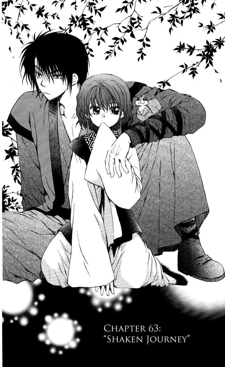 Akatsuki no Yona Chapter 63 Page 2