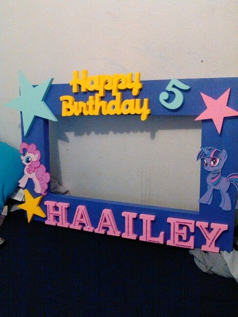 My Little Pony Picture Frame 5thbirthday Mylittlepony Purple