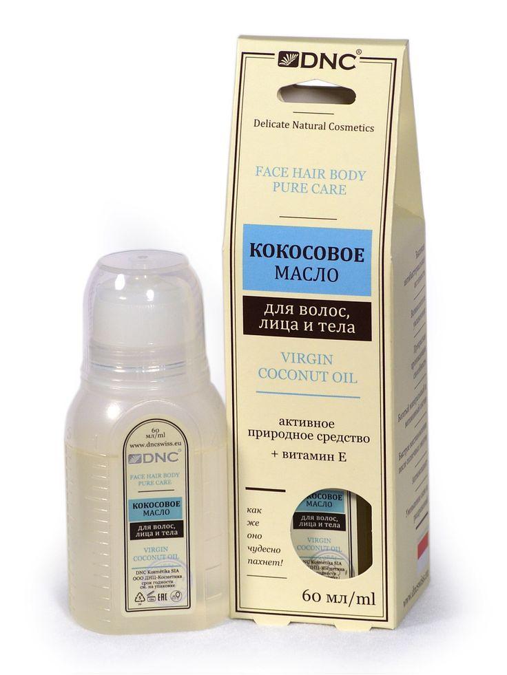 Кокосовое масло для волос, лица и тела, 60 мл DNC. Цвет прозрачный.