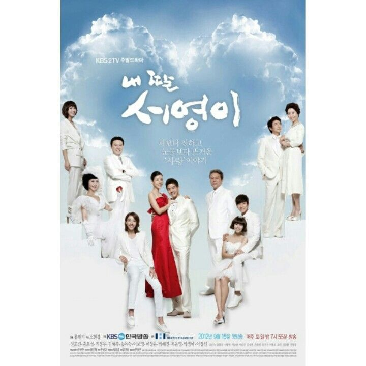 Favorite KDrama Family Melodrama My Daughter Seo-young