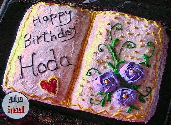 طريقة عمل تورتة على شكل كتاب بالصور Cake Food Desserts
