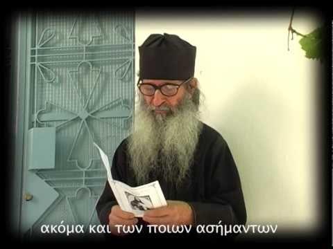 greek wedding song: Ένας ευλογημένος ιερέας.